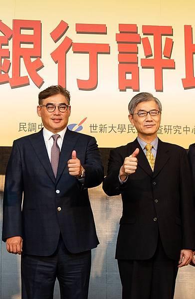 20200811_2020卓越銀行評比揭曉 台新銀行財富管理五連霸成最大贏家_新聞圖片