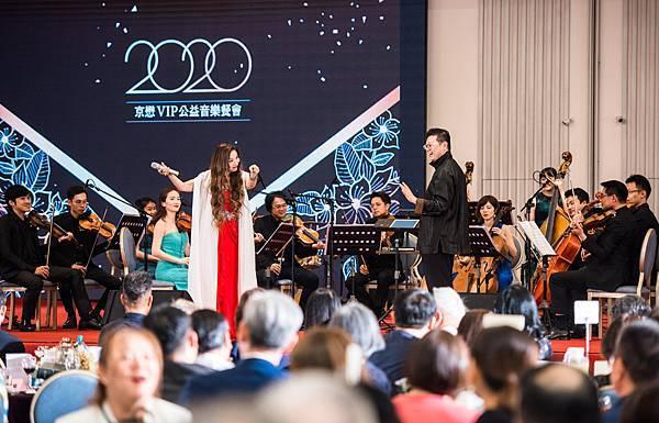 20200912京懋VIP公益音樂會-30