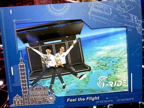 0917 i-Ride抽澳洲機票新聞照片 (3)