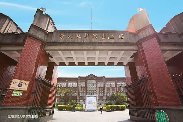 羅斯福路三段鄰近師範大學、台灣大學,居住氛圍深具人文質感。