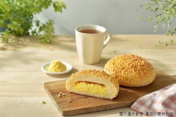 奶酥麵包_第一段圖片
