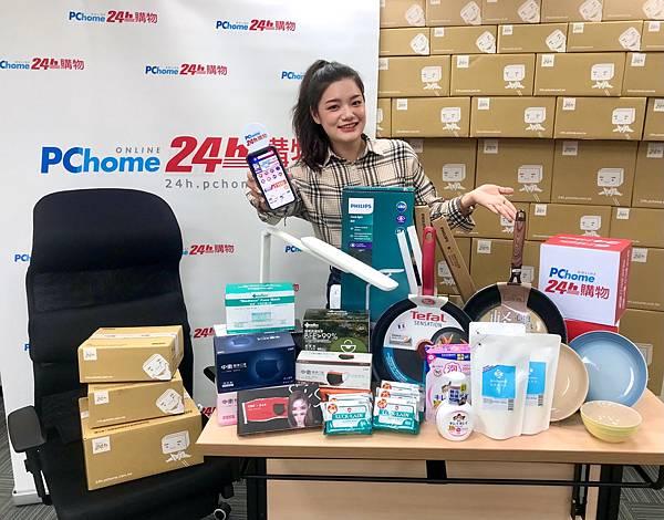 1102【PChome 24購物 消費快訊-附件】PChome 24h購物公布今年站上防疫新生活人氣商品TOP10,口罩穩坐人氣冠軍。