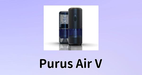 Purus air v