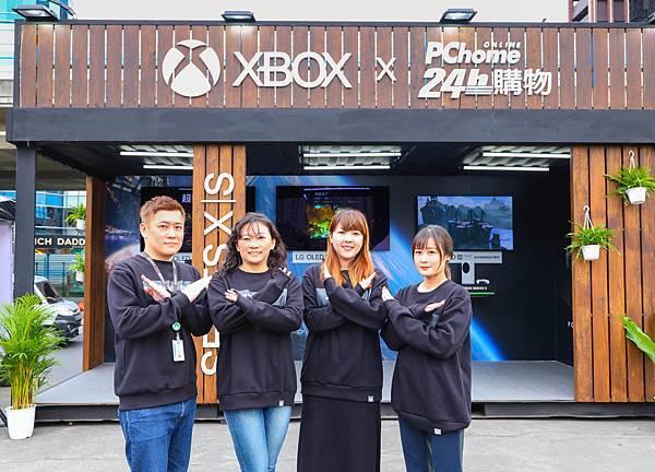 1109【PChome 24h購物 消費快訊-附件】PChome 24h購物亦攜手微軟,於華山文創意產業園區金八廣場聯手打造為期一週(11月9日-11月15日)的 Xbox次世代遊戲主機玩家體驗會