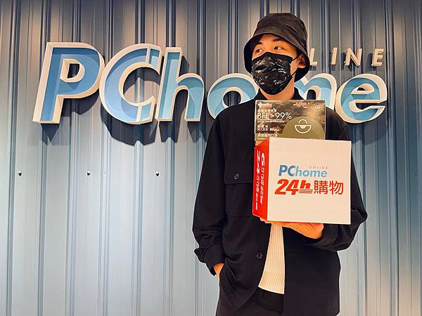 1127【PChome 24h購物 消費快訊-附件】PChome 24h購物公告將於11月28日(六)上午10點,全台獨家首賣「美德豪迷彩彩色口罩」!