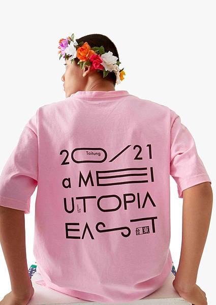 【PChome 24h購物 消費快訊-附件】PChome 24h購物12月12日中午12時準時開賣aMEI跨年演唱會周邊商品,販售商品包含棒球帽、紀念帽T、限定T-shirt、野餐墊、毛巾、襪子組等演唱會限定設計款商品