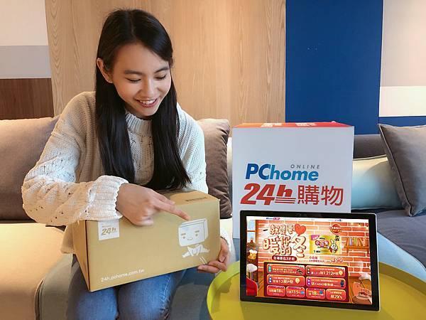1230【PChome 24h購物 消費快訊-附件】在家聚會跨年夯,PChome 24h購物派對娛樂品買氣高,桌遊、麻將、轉盤遊戲最熱銷。
