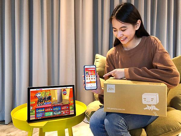 0106【PChome 24h購物 新聞稿-附件】PChome 24h購物發現,宅經濟促使消費者在農曆年前,更傾向購買具品牌知名度的家電,作為年終採購夢幻逸品。