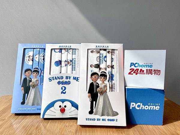 【PChome 24h購物】PChome 24h購物即將開賣第三波哆啦A夢醫療口罩,3款可愛Q萌的設計款式大公開!