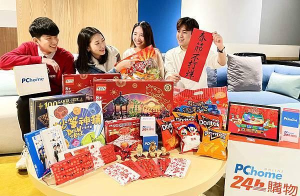 0217【PChome 新聞稿附件】受惠年前強勁市場採購需求,旗下PChome 24h購物為營收帶來豐盈動能。