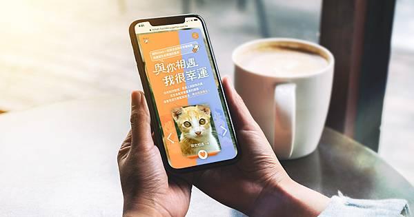 20210218_台新Richart再聚萬人熱情連署助浪浪 偕台灣之心愛護動物協會宣導生命教育_新聞圖片