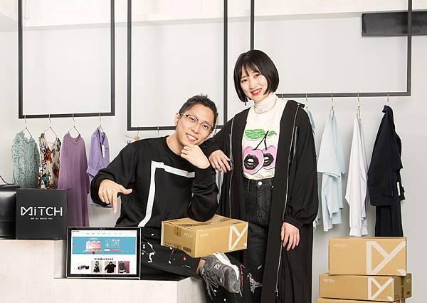 0317【MiTCH新聞稿附件一】網家時尚選貨平台MiTCH開站至今滿一週年,業績成長近20倍,即日起盛大開幕「MiTCH Global」,積極拓展海外市場。