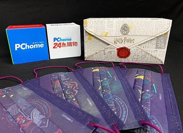 0319【PChome 24h購物 消費快訊 附件】PChome 24h購物將於3月24日中午12點準時開賣「中衛 哈利波特入學通知款」限量口照,每盒共30片,售價600元。