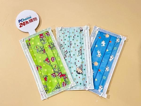 0331【PChome 24h購物 消費快訊 附件】3款限量口罩配色皆以藍、綠等明亮色系設計,搭配可愛卡通元素,喚醒粉絲們的赤子之心