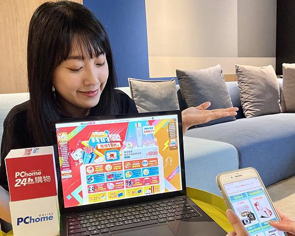【PChome 24h購物 新聞稿-附件2】PChome 24h購物母親節檔期全站客單價大幅攀升20% 按摩家電、智能家電、專櫃保養為網友搶購TOP 3