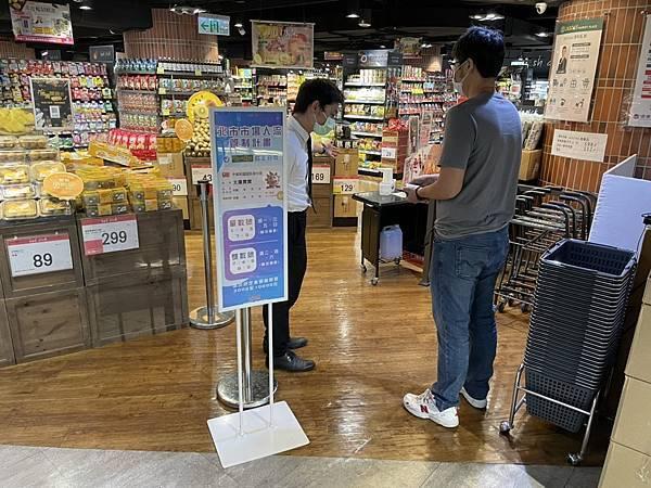1遠百北市超市6月7日起啟動身分證分流入內採購。