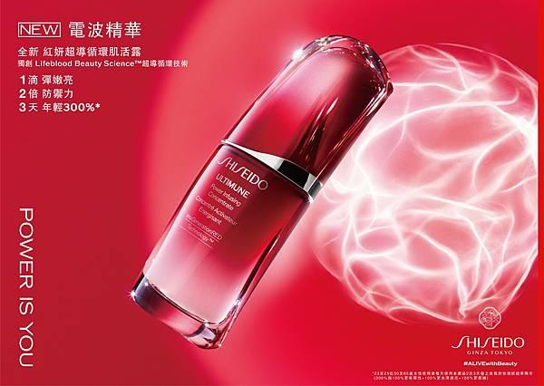 UTM_Product_Key_Visual_Horizontal1_21AW_中文-ol-01
