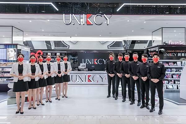 UNIKCY 服務人員迎賓-1