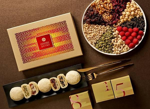 台北福華大飯店 桂月蘇式月餅禮盒