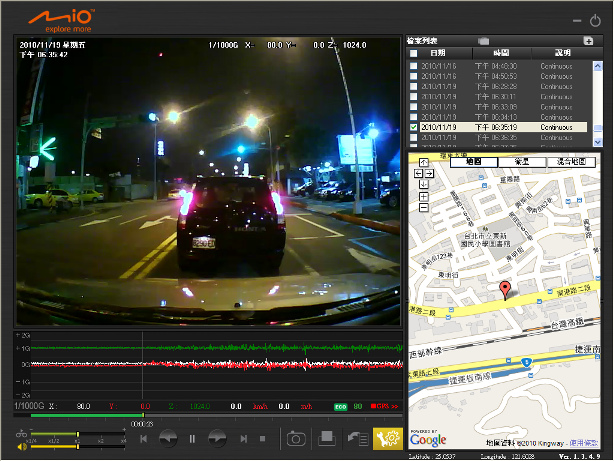 貼心回放軟體能同時整合Google Map觀看行車路徑與實際影像畫面,絕不遺漏任何細節_S.bmp