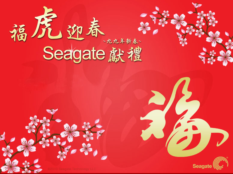 seagate-3.jpg
