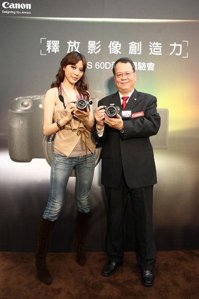 圖說五 全球知名光學影像大廠Canon,今日宣布全新EOS 60D數位單眼相機正式在台灣上市,並於9月18日(星期六)台灣、日本同步開賣,讓台灣的攝影愛好者可以與世界同步搶先體驗。.JPG