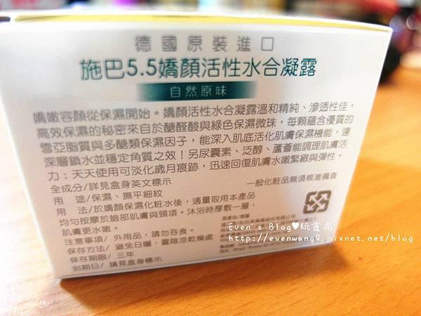 SAM_2151_副本