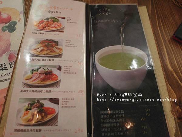 SAM_5403_副本