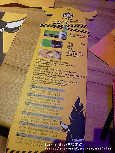 SAM_6103_副本.jpg