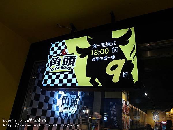 SAM_6108_副本.jpg