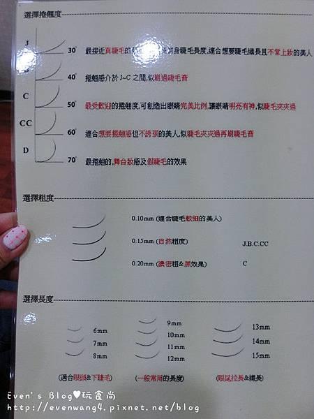 CIMG5813_副本.jpg