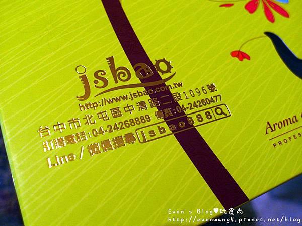 SAM_7663_副本