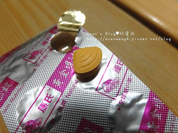 SAM_8230_副本
