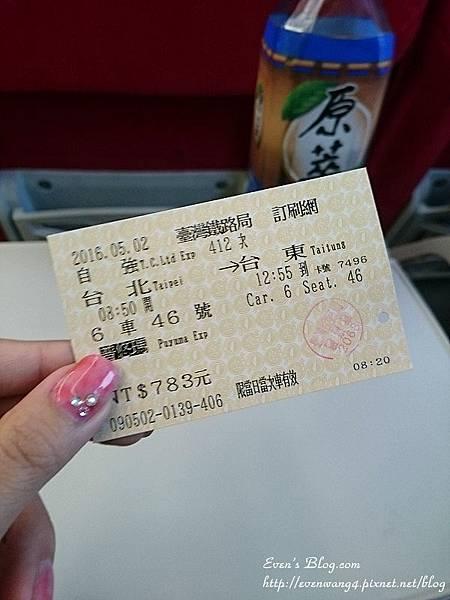 IMG_20160502_115210_副本.jpg