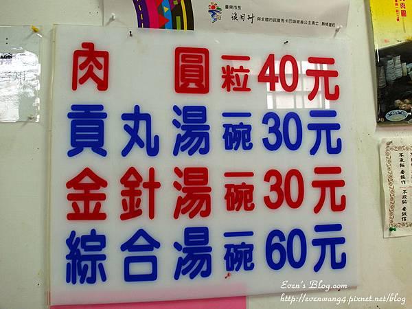 SAM_4329_副本.jpg