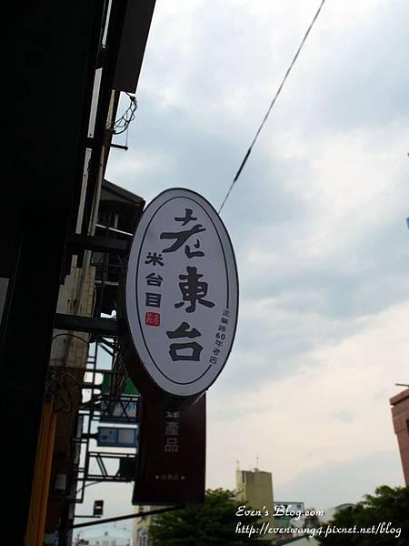 SAM_4331_副本.jpg