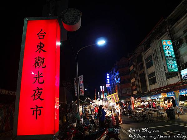 SAM_4396_副本.jpg