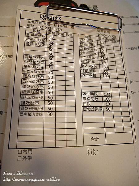 P1010761_副本.jpg