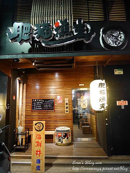 P1050047_副本.jpg