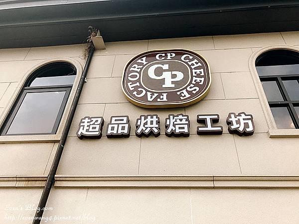 IMG_1735_副本.jpg