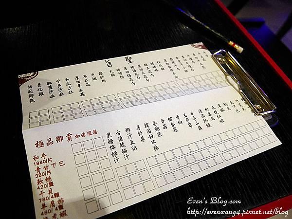 P1050596_副本.jpg