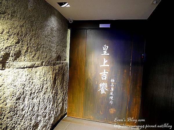 P1050640_副本.jpg