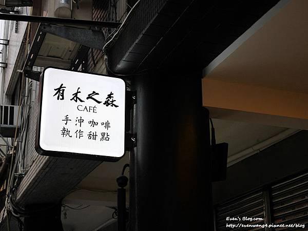 P1060724_副本.jpg
