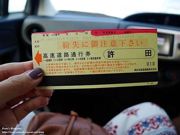 P1070095_副本.jpg