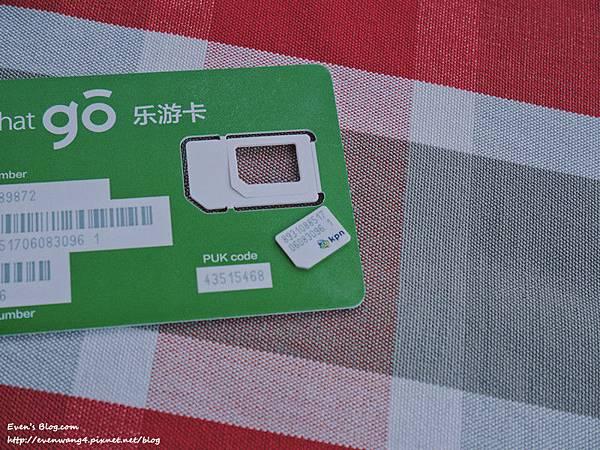 B14C9575-4BBD-4A1A-929E-95C2DF435045_副本.jpg