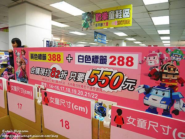 P1220461_副本.jpg