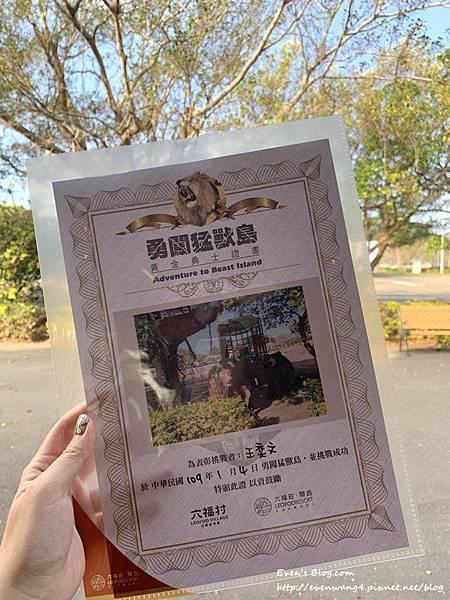 Photo 2020-1-4, 3 21 53 PM_副本.jpg