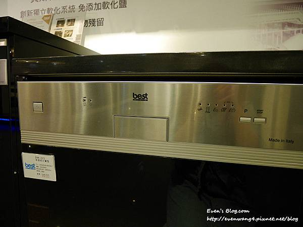 P1250171_副本.jpg