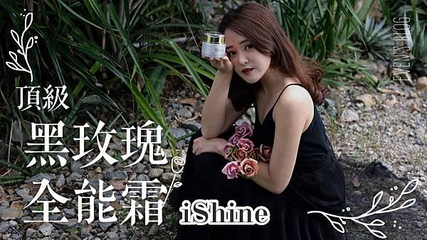 S__139689994.jpg