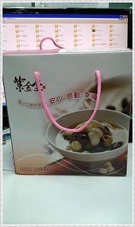 生理餐IMAG3789.jpg